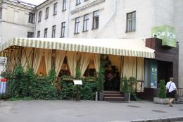 Eco-food restaurant ''Dom''