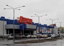 Odessa - Cinema, Shopping mall ''Karavan''