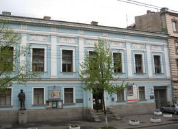 The museum of Russian art in Kiev