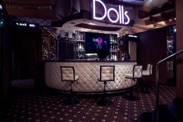 Стриптиз-бар «Dolls Men's Club»