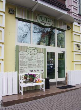 City cafe, restaurant, pizzeria ''ToTo Cafe''