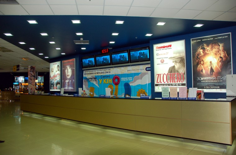 Odessa - Cinema, Shopping mall ''Karavan'' - Photo 1