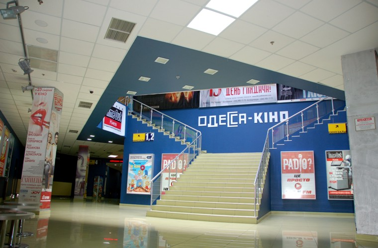 Odessa - Cinema, Shopping mall ''Karavan'' - Photo 2