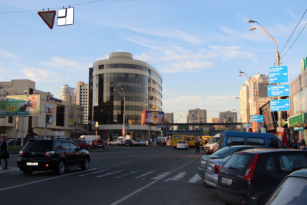 The Dneprovskiy district - Photo 2