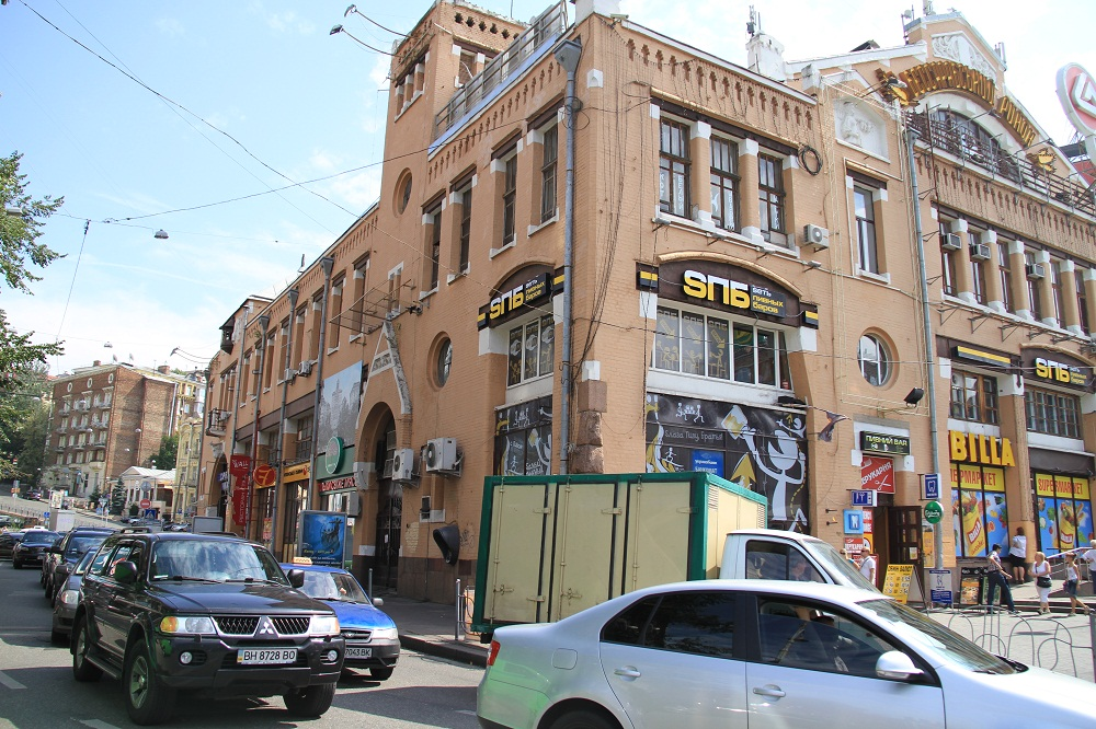 Pub ''SPB-01'' on Bessarabka - Photo 2