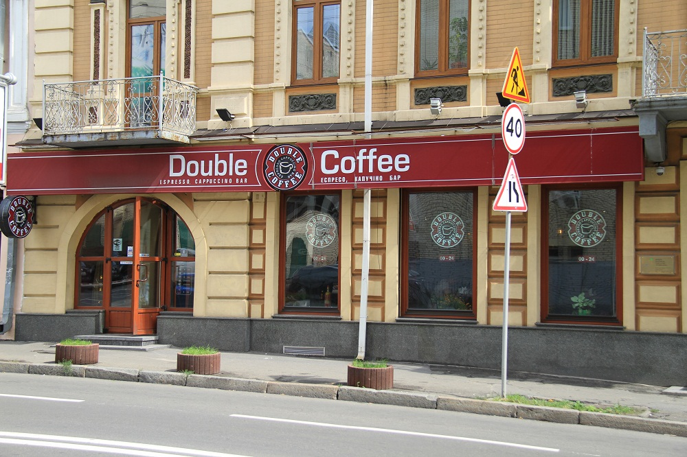 Double Coffee in Mykhailivska - Photo 2