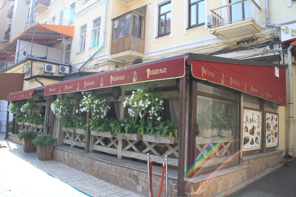 Restaurant ''Richelieu'' - Photo 1