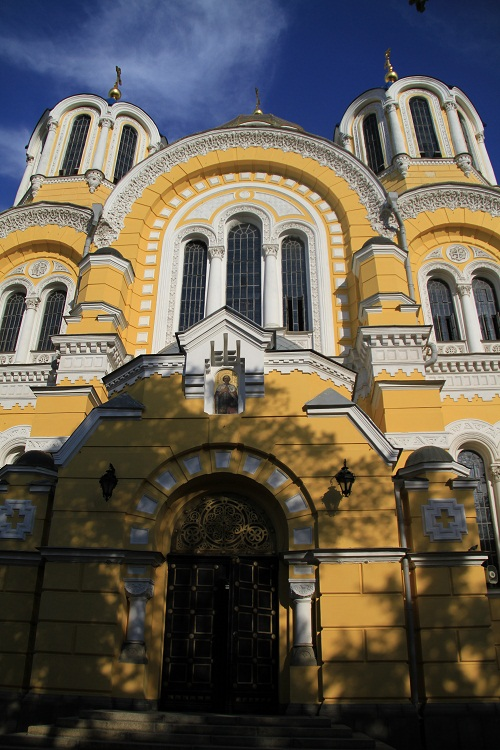 St.Volodymyr's Cathedral - Photo 2