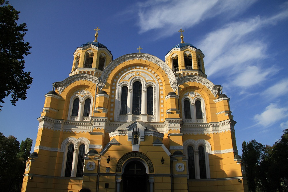 St.Volodymyr's Cathedral - Photo 4
