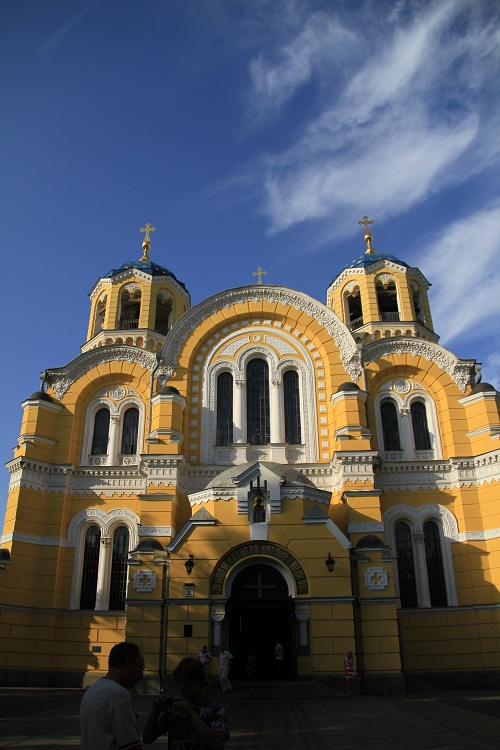 St.Volodymyr's Cathedral - Photo 5